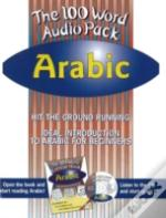 100 Word Exercise Book, Arabic