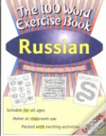 100 Word Exercise Book, Russianrussian