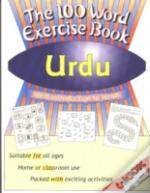 100 Word Exercise Book, Urduurdu