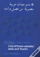 5 Egyptian-Arabic One Act Plays