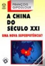A China do Século XXI