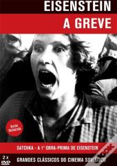 A Greve (DVD-Vídeo)