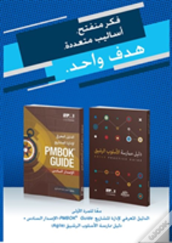 Wook.pt - A Guide To The Project Management Body Of Knowledge (Pmbok (R) Guide) And Agile Practice Guide Bundle (Arabic Edition)