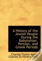 A History Of The Jewish People During Th