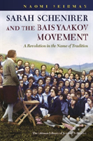A Sarah Schenirer And The Bais Yaakov Movement