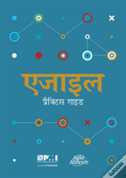 Wook.pt - Agile Practice Guide (Hindi)