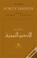 An-Nawawi'S Forty Hadith