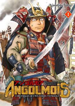Wook.pt - Angolmois - Tome 1