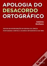 Apologia do Desacordo Ortográfico