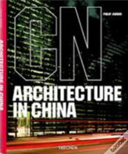 Wook.pt - Architecture In China