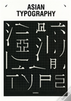 Wook.pt - Asian Typography