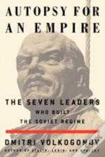 Autopsy For An Empire: The Seven Leaders