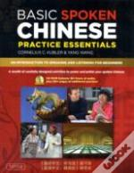 Basic Spoken Chinese Practice Essentials