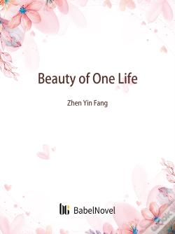 Wook.pt - Beauty Of One Life