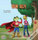 Being A Superhero -Korean Edition