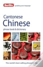 Berlitz Language: Cantonese Chinese Phrasebook & Dictionary