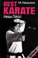 Best Karate Volume 5