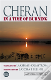 Cheran In A Time Of Burning