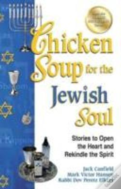 Wook.pt - Chicken Soup For The Jewish Soul