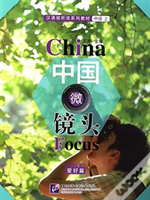 China Focus Intermediate Level I Hobbies
