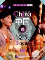 China Focus Intermediate Level I Life