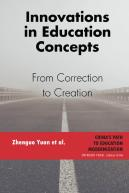 China'S Path To Education Modernization, Vol. 1