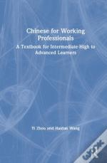 Chinese For Working Professionals