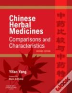 Chinese Herbal Medicines Comparisons & C