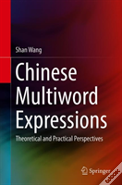 Wook.pt - Chinese Multiword Expressions