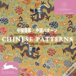Wook.pt - Chinese Patterns