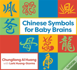 Wook.pt - Chinese Symbols For Baby Brains