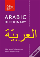 Collins Arabic Dictionary Gem Edition