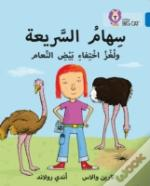 Collins Big Cat Arabic - Samira And The Missing Ostrich Eggs: Level 16