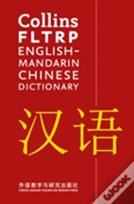 Collins Fltrp English-Mandarin Chinese Dictionary