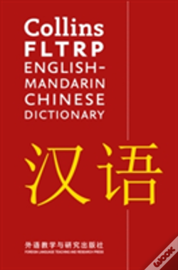Wook.pt - Collins Fltrp English-Mandarin Chinese Dictionary