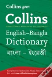 Collins Gem English-Bengali/Bengali-English Dictionary
