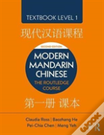Course In Modern Mandarin Chinese 1