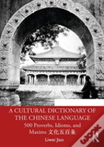Cultural Chinese Dictionary