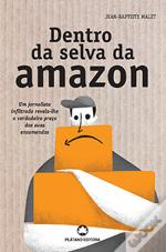 Dentro da Selva da Amazon