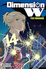 Dimension W Vol 14