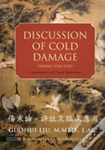 Discussion Of Cold Damage Shang Ha