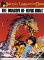 Dragon Of Hong Kong Vol 5