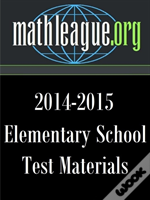 Elementary School Test Materials 2014-2015