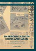 Embracing 'Asia' In China And Japan