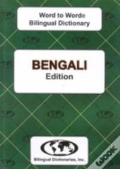 English-Bengali & Bengali-English Word-To-Word Dictionary
