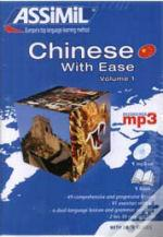English Speakers: Chinese With Ease - Volume 1