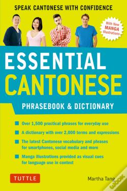 Wook.pt - Essential Cantonese Phrasebook & Dictionary