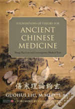 Foundations Of Theory For Ancient C