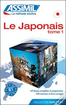 Wook.pt - French Speakers: Japonais Sans Peine - Tomo 1