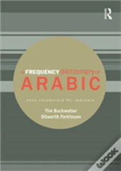 Frequency Dictionary Of Arabic